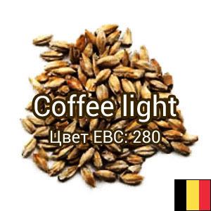 Солод Coffee Light Бельгия